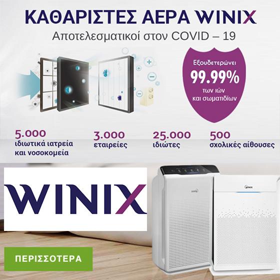 WINIX HEPA+ air cleaner Covid!